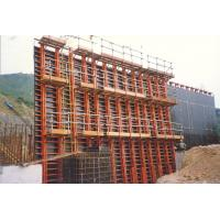 Buy cheap 250 * 900 * 55 , 250 * 600 * 55 Steel Concrete Formwork For Bridges , Tunnels , Walls , Docks product