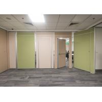 Buy cheap Fashion Design Movable Partition Wall High 58db Soundproof Eco - Friendly from wholesalers