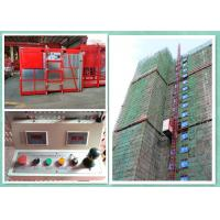 Buy cheap 37 Kw Personnel And Materials Hoist Construction Lift , Industrial Lifts Elevators from Wholesalers