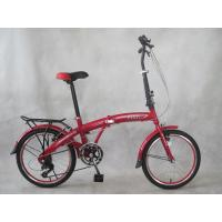 Buy cheap 20 Shimano 6 speed steel folding bicycle product