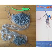 Buy cheap good quality Gill net product