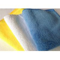 China Soft Polyester Microfiber Cloths For Car Wash Cleaning , Automotive Microfiber Towels on sale