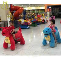 Buy cheap Hansel high quality CE kids dirvable plush coin operated electric rideable animal from wholesalers