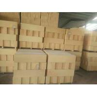 Buy cheap High Alumina Basic Refractory Bricks , High Temperature Heat Proof Bricks Fire Safe from wholesalers