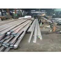 Buy cheap Seamless Stainless Steel Tubing ,321H ,X8CrNiTi18-10 ,1.4878,  1 inch ,1.25 inch ,1.5 inch ,2 inch , from wholesalers