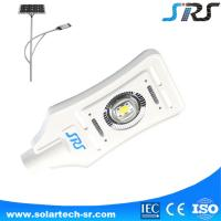 Buy cheap 30W 40W 50W 60W Solar LED Street Light Price with 8m Pole solar panel battery CE approved from wholesalers