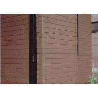 Buy cheap Waterproof Flexibile Exterior Insulation Finishing System , Quick Drying And Drought from wholesalers