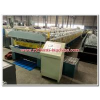 Buy cheap Corrugated Long Span Aluminium Roofing Sheet & Step Tile Roof Sheets Corrugation Machine from wholesalers