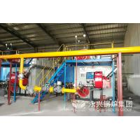 Buy cheap Power Plant Gas Fired Hot Water Boiler / Horizontal Fire Tube Boiler from wholesalers
