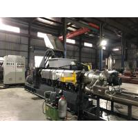 Buy cheap 160kw AC Single Screw Extrusion Machine For HDPE 500-700kg/hr PLC Control from wholesalers