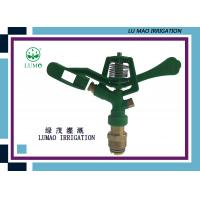 Buy cheap Brass Nozzle Large Area Water Sprinkler Flow Rate 460 l/h - 2670 l/h from wholesalers