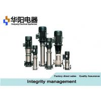 Buy cheap SMV ( N ) Multiple Stage Submersible Centrifugal Pump , Small Centrifugal Water Pump from wholesalers