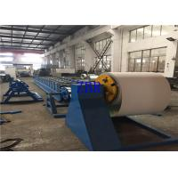 Buy cheap Seamless Double Lock Roof Panel Roll Forming Machine 1200mm Feeding Width product