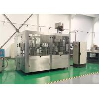 Buy cheap Automatic Liquid Filling Machine / Equipment Fruit Processing Line 4000LPH from wholesalers