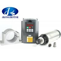 Buy cheap 2.2Kw ER20 220V Inverter Water Cooled Spindle Motor For CNC Router cnc Engraving machines from wholesalers