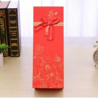 Buy cheap China Factory Personalized Luxury Rigid different color Cardboard Wine Box from wholesalers