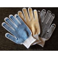 Buy cheap 7G PVC Dotted Gloves from wholesalers