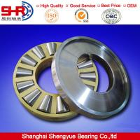 Buy cheap Best Price ! High quality Thrust roller bearing 89320 from wholesalers