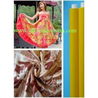 Buy cheap Polyester Screen Printing Mesh Fabric (DPP) from wholesalers