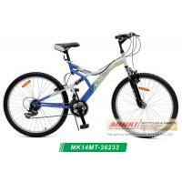 Buy cheap suspension mountain bike from wholesalers