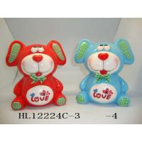 Buy cheap Customized Logo Teddy Bear Coin Bank , Unique Cute Piggy Banks Heavy Dolomite Material from wholesalers
