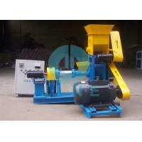 Buy cheap Wet Type Floating Fish Feed Machine / Dry Fish Making Machine 120 ~ 150kg/H from wholesalers