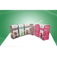 Buy cheap Colorful Fruit Juice Paper Packaging Boxes Recyclable With Auto-Lock With Gloss Lamination from wholesalers