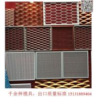 Buy cheap anping aluminum powder coating black expanded metal mesh factory price from wholesalers