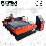 Buy cheap BCJ1325 Fiber metal laser cutter from wholesalers