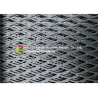 Buy cheap Working Platforms Flat Expanded Metal Mesh 0.1 - 2m Width ISO9001 Certification product