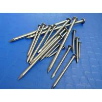 Buy cheap Galvanized Box Nails from wholesalers