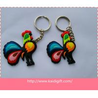 Buy cheap High quality competitive price factory produce pvc key chain product