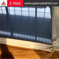 Buy cheap 3 mm steel plate price from wholesalers