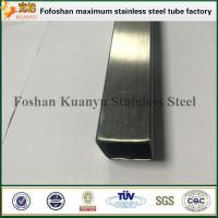 Buy cheap ASTM A249 annealed stainless steel square pipe 316 welded tubes for boilers from wholesalers