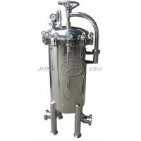 Buy cheap Entry Bottom Out Multi Harmsco Industrial Filters Easy to Open from wholesalers