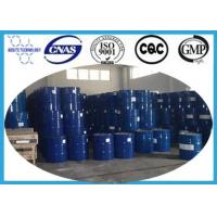 Buy cheap PROPYLENE GLYCOL MONOOLEATE   CAS   1330-80-9 from wholesalers
