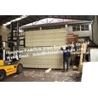 Buy cheap High Airtightness Seafood Commercial Walk In Freezer Insulated Panels PU Sandwich Panels Width 960mm from wholesalers