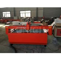 Buy cheap 1300 x 2500 mm Plasma cnc cutting machine / cnc sheet metal cutting machine from wholesalers