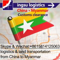 Buy cheap China-Myanmar land transportation&logistics&truck freight&courier&Clearance from wholesalers