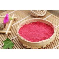 Buy cheap FD Cranberry Powder from wholesalers