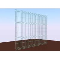 Buy cheap Wall Galvanized Wire Mesh Fence Panels High Strengthen 55MM X 100MM from wholesalers
