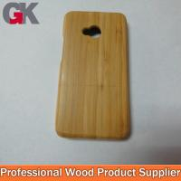 Buy cheap for HTC one Natural Carbonized Bamboo phone case from wholesalers