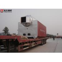 Buy cheap High Efficiency Coal Fired Hot Water Boiler 2 Ton Automatic Running Boiler from wholesalers