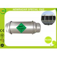 Buy cheap CAS 811-97-2 CH2FCF3 Refrigerant Gas R134A HFC134a For Cooling Refrigerant product