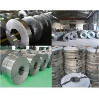 Buy cheap 1250mm 2500mm Width Prepainted Galvanized Steel Coils Color Steel Coil GREY Z150 from wholesalers