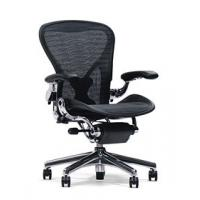 Buy cheap modern design ergonomic executive office chair from wholesalers