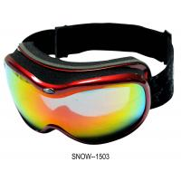 Buy cheap Popular Custom Ski Goggles , mirror lens ski goggle ,Adult's Ski Goggle with anti-fog lens from wholesalers