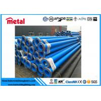 Buy cheap 21.3 - 660 Mm Dia Pe Barrier Pipe , Hot Galvanized Poly Lined Steel Pipe from wholesalers