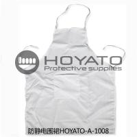 Buy cheap Resistance ESD Safe Aprons , Clean Room Clothing For Electronic Industry from wholesalers