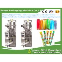 Buy cheap Automatic ice pops,pouch filling machines vertical packing machine bestar packaging machine from wholesalers